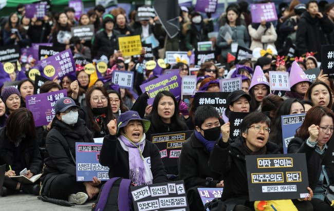 Participants at the 34th Korean Women's Conference march.