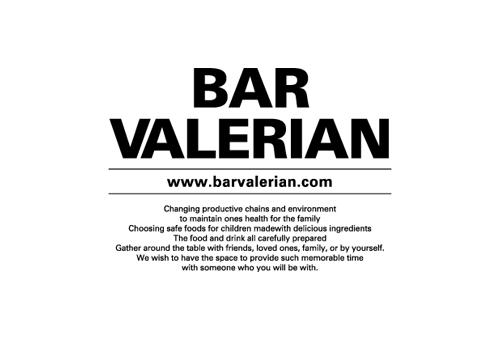 thum_Design_logo_BARVALERIAN.png