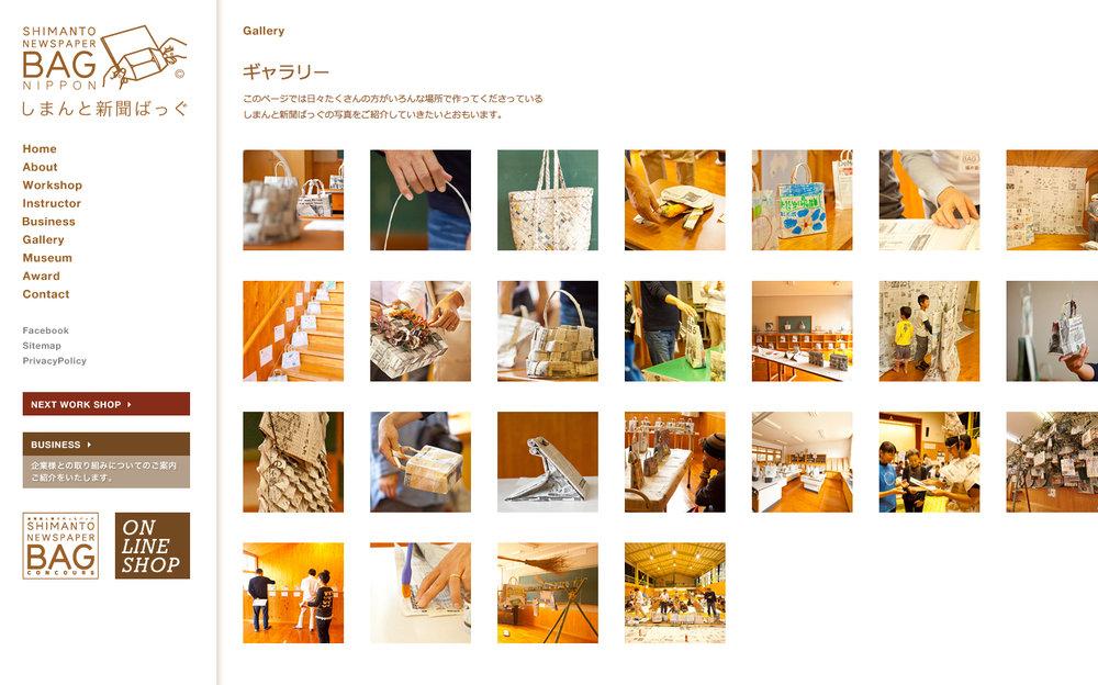 and_Design_NewspaperBag_web_04.jpg