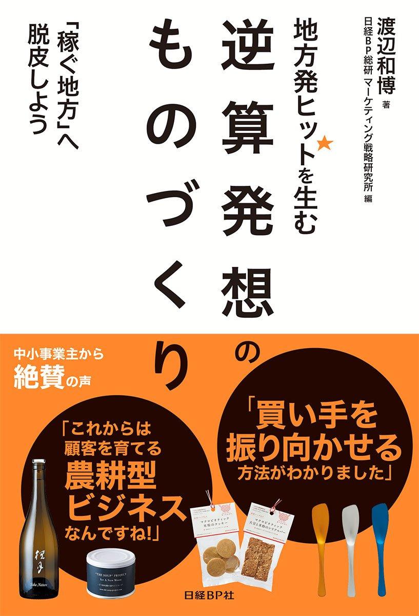 Media_Book_201803.jpg