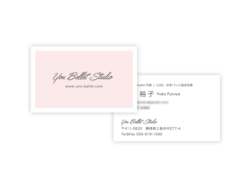 and_Design_YouBalletStudio_01.png