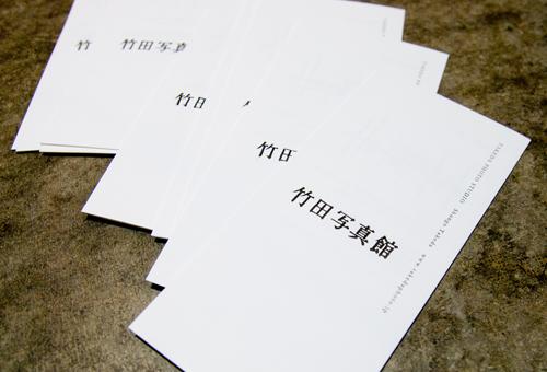 thum_PrintDesign_04.png