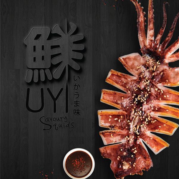 UYI Savoury Squids