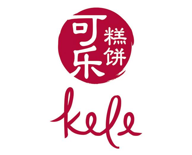 Kele Old Logo.jpg