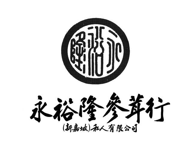 WGL logo-old.jpg
