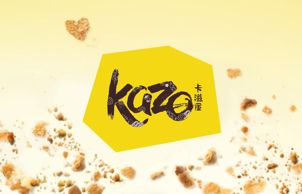 KAZO-Singapore-Logo