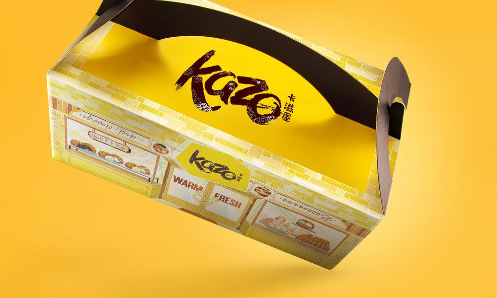 kazo-singapore-puffs-packaging-top