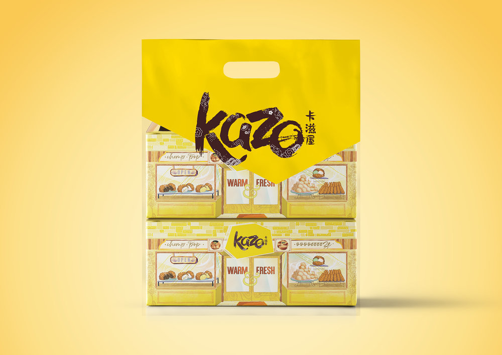 kazo-singapore-packaging-bag-stacked.jpg