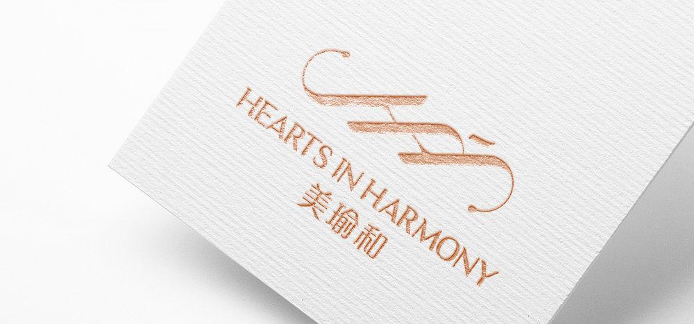 hearts in harmony mockup foil stamping.jpg