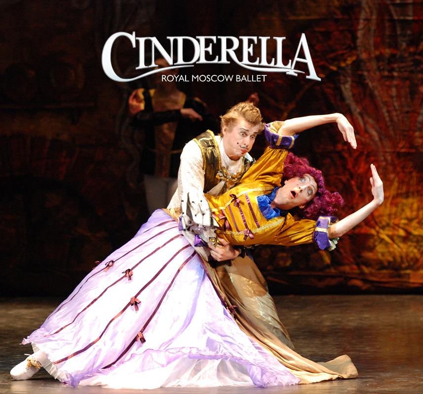Cinderella_30.jpg