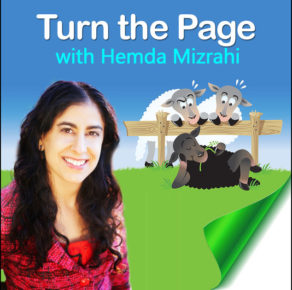 Turn the Page with Hemda Mizrahi