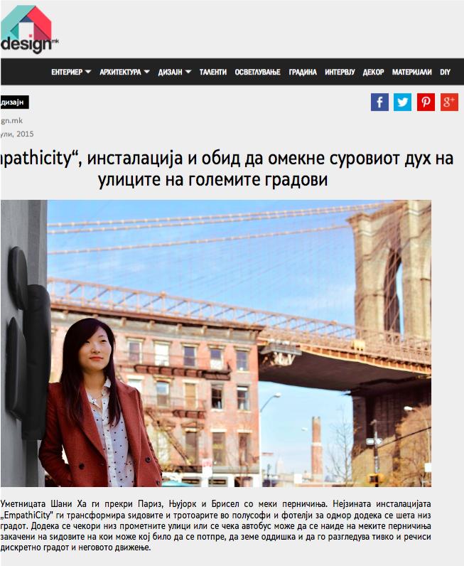 Mk Design (Macedonia).png