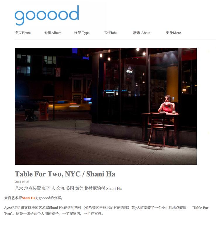 Gooood (China).jpg