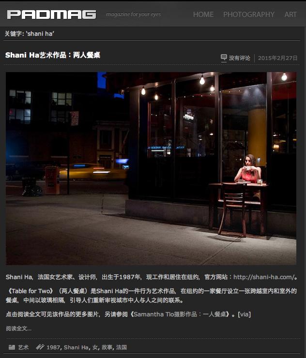 PadMag (China).jpg
