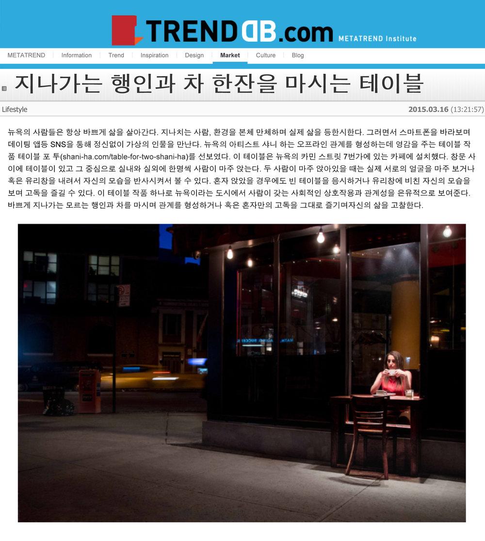 Trend DB (Korea).jpg