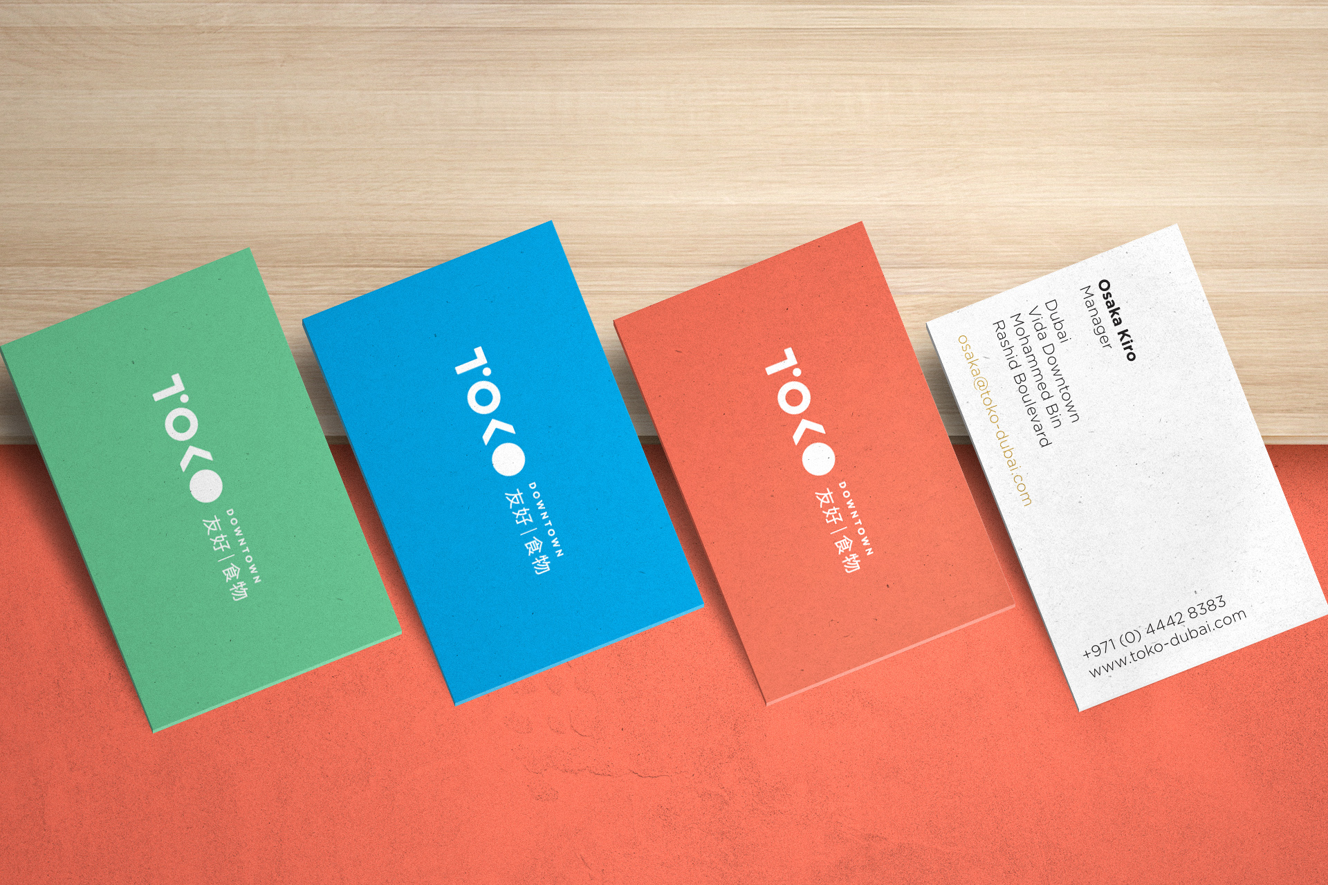 Toko Dubai - Asian Restaurant — Branding Agency