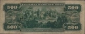 $500 bill of 1918 depicting de Soto in better times