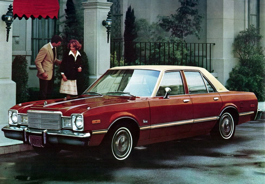 Plymouth Volare: Just like Dad's (Plymouth advert circa 1976)