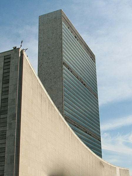 The United Nations building in New York City