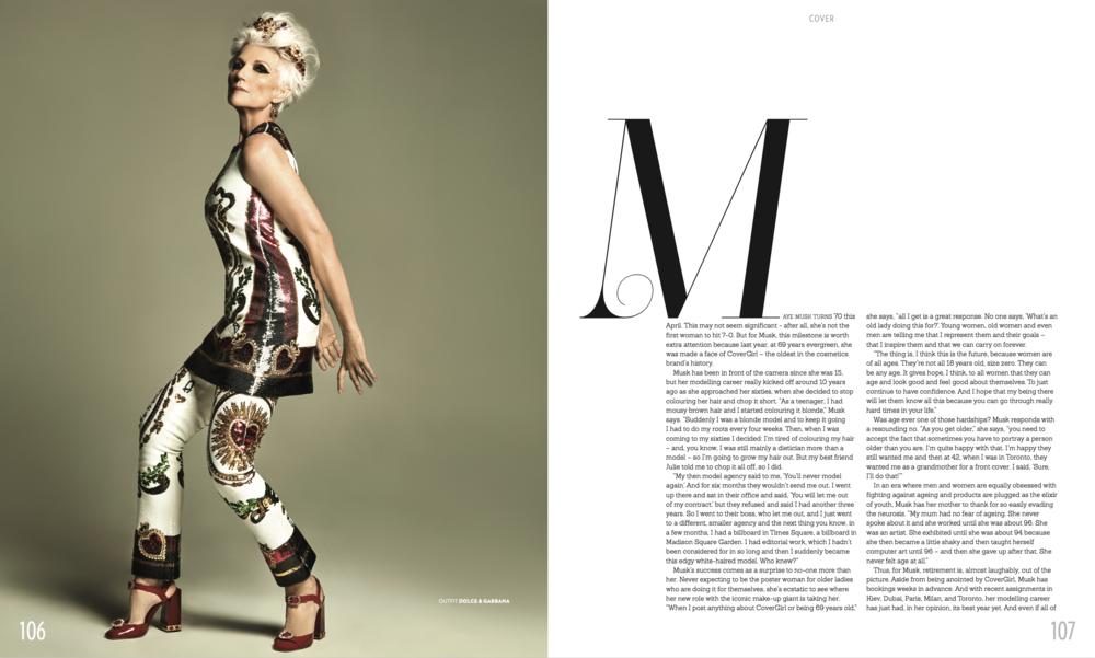 Maye Musk Cover Story Prestige Hong Kong Zaneta Cheng 2:4.png