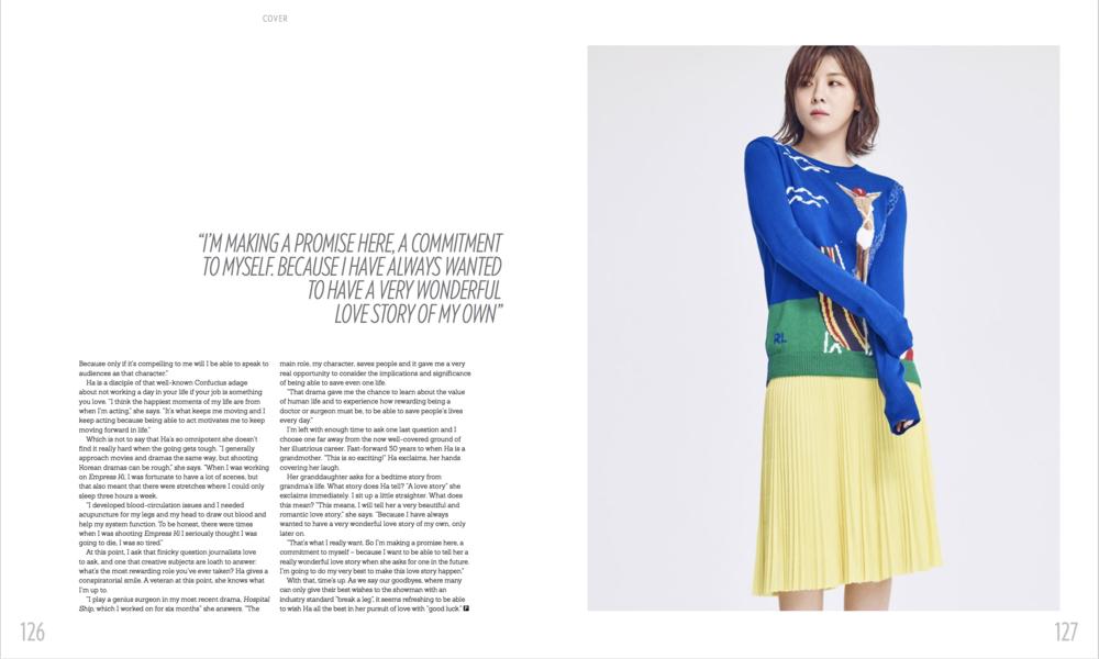 Ha Ji Won Prestige April Cover Story Zaneta Cheng 4:4.png