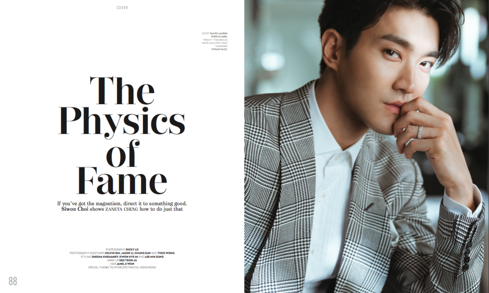 Siwon Choi Cover Story July 2018 1:4.png