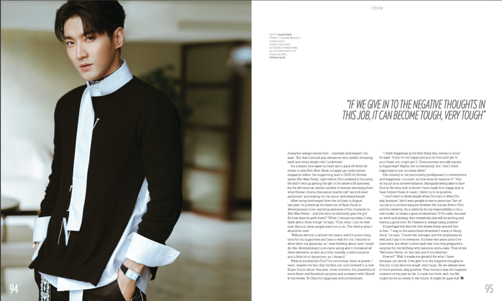 Siwon Choi Cover Story July 2018 4:4.png