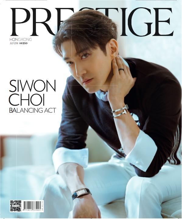Siwon Choi Prestige Hong Kong July 2018 Cover.png