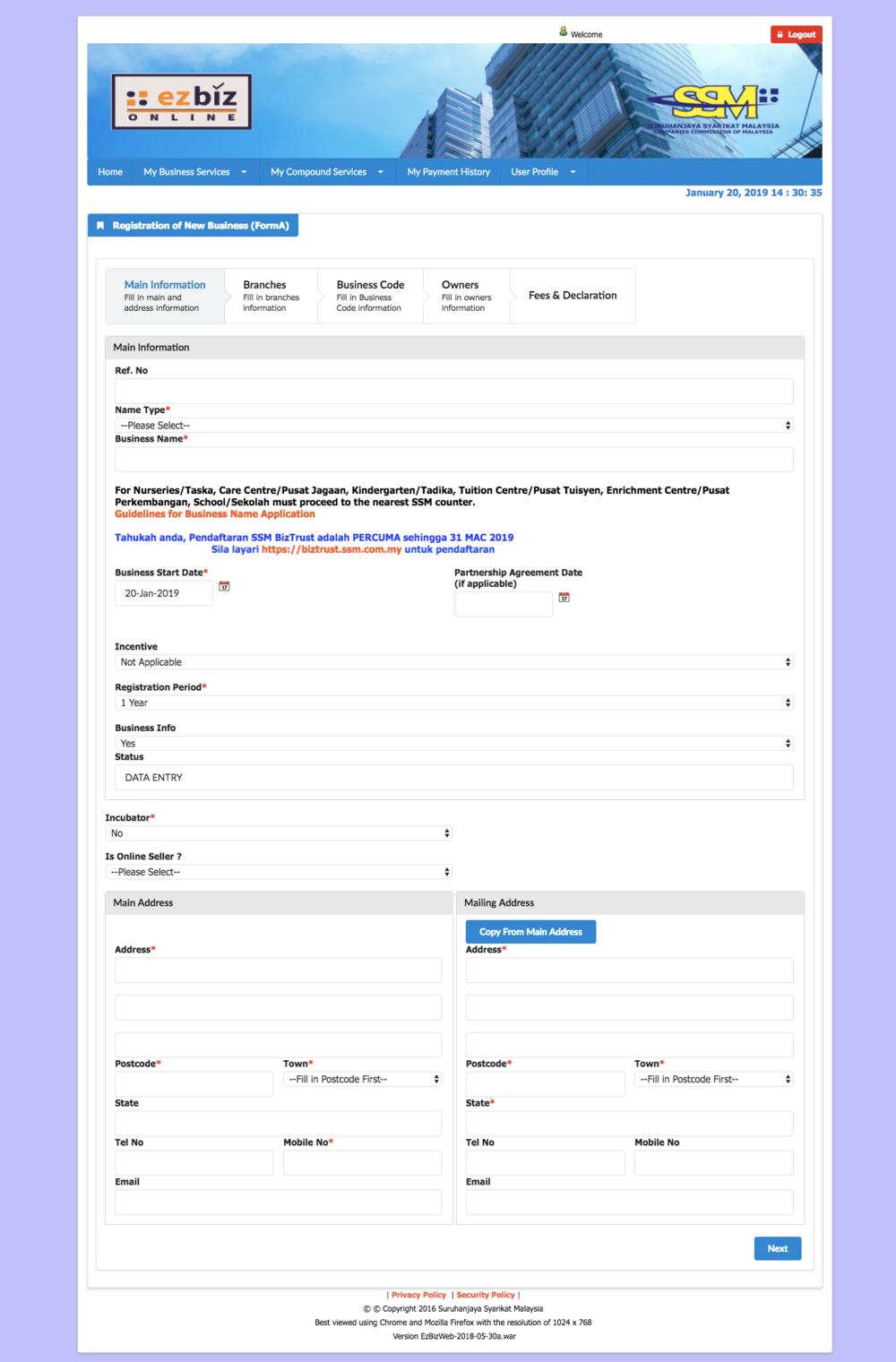 ssm-ezbiz-portal-registration-form-a.png