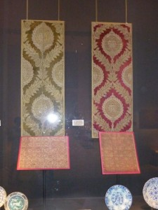 Examples of Ottoman textiles in the decorative arts museum, Lyon