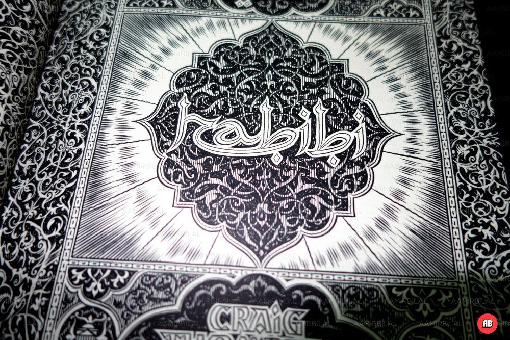Habibi06