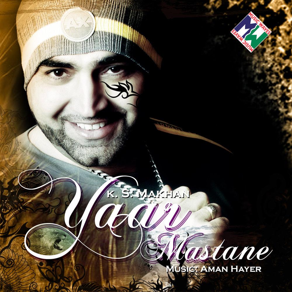 yaar-mastane-1