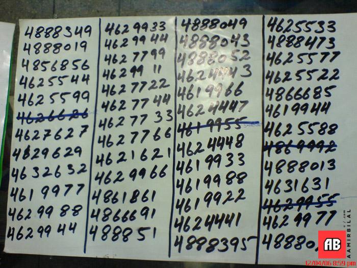 2006-04-12-20-59-07_SE_W800i_SQSP.jpg