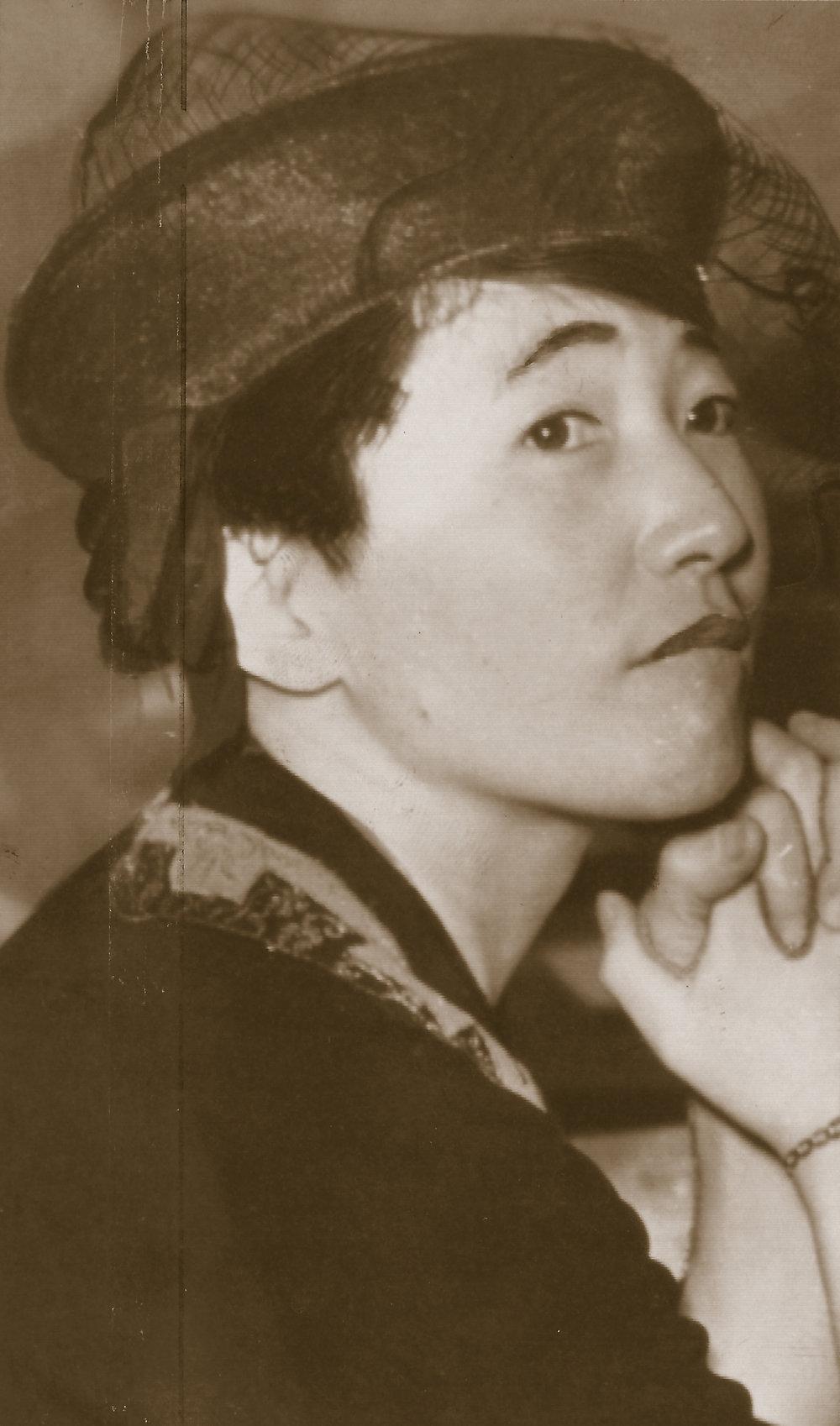 Suye Narita