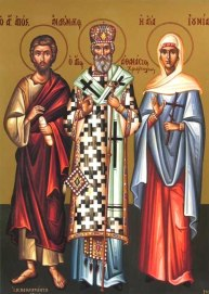 Apostles: Junia (right) with Andronicus (left)