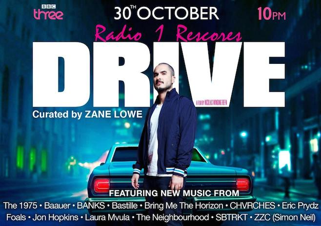 drive r1 poster