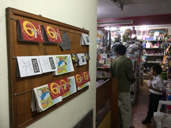 The Bookstore in Kathmandu