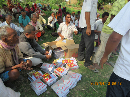 Mass Distribution of the Printed Word of God