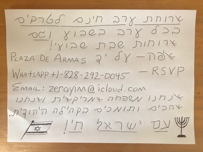 Handmade Invitation inviting Israeli Trekkers to Dinner
