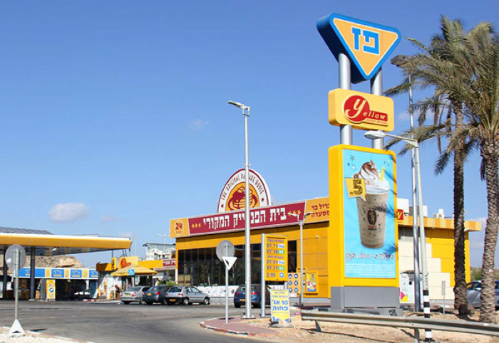 Paz. the famous Yellow Gas Station, is an affordable choice for coffee and sandwiches in Israel.