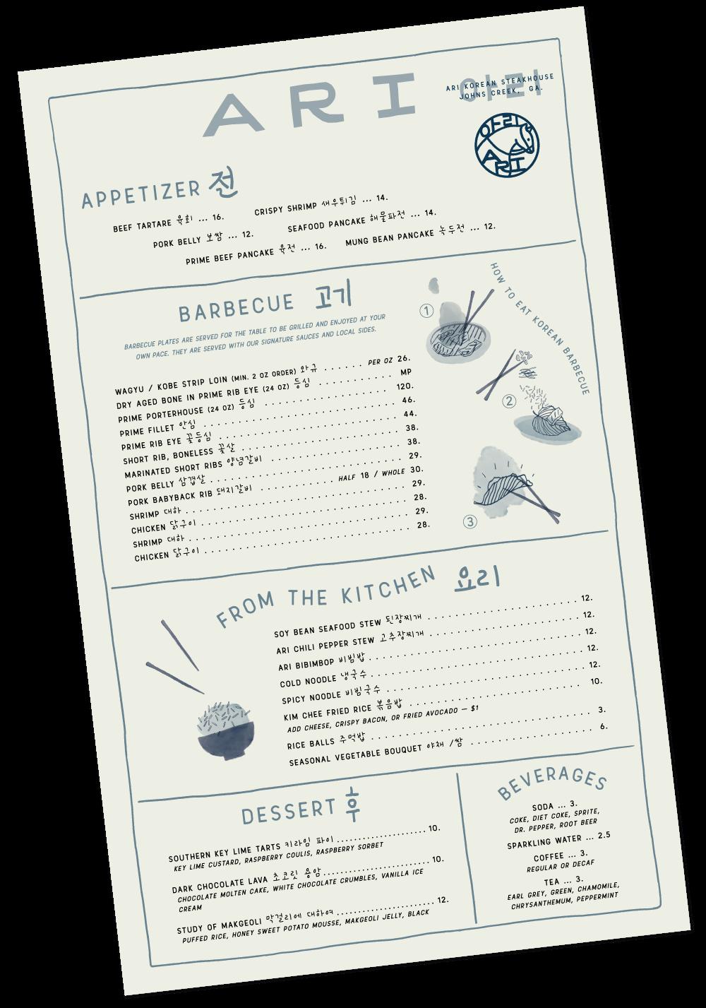 ari_menu_01-1.png