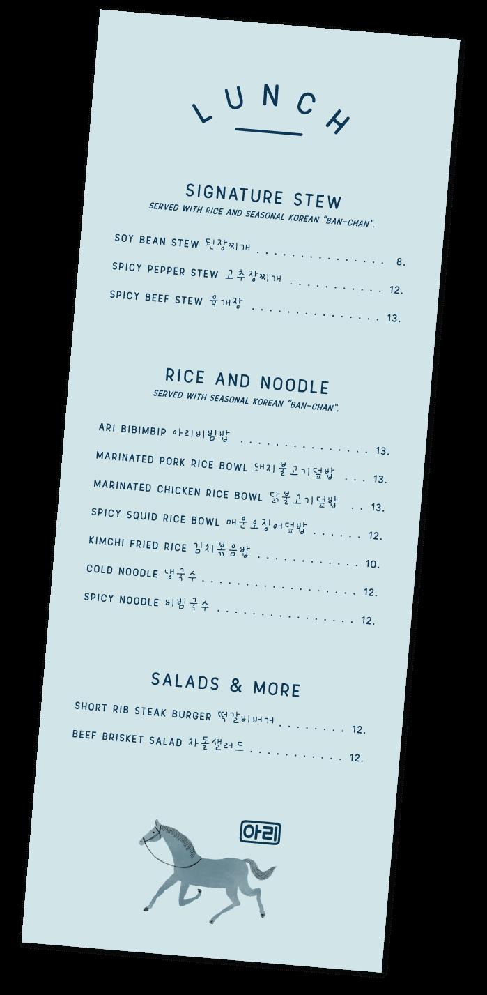 ari_menu_01-4.png