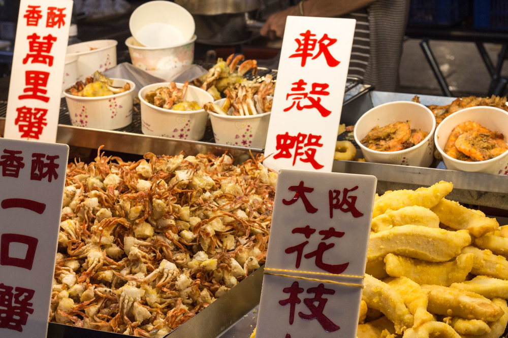 Deep-Fried-Shell-Fish-Vendor-Keelung.jpg