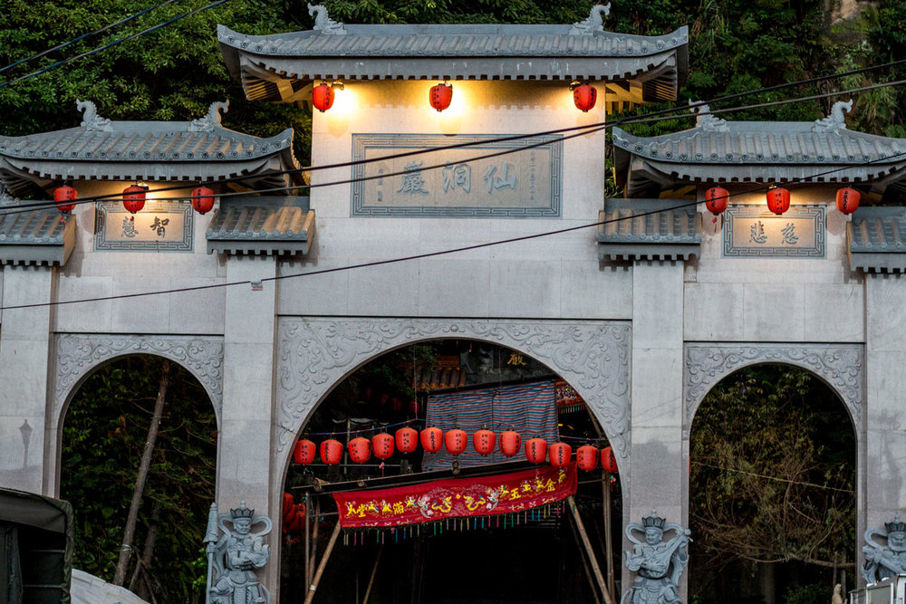 Keelung's Fair Cave Entrance