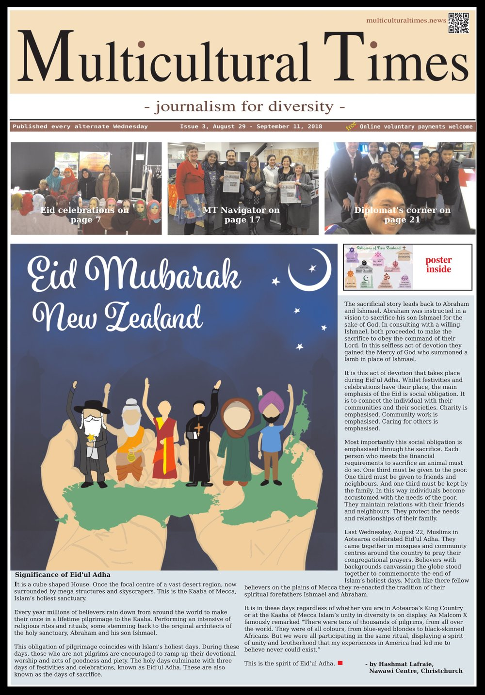 Click on the picture to download and read the pdf version of the third issue of Multicultural Times