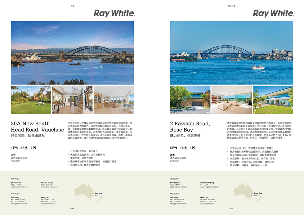 Raywhite-36-37.png