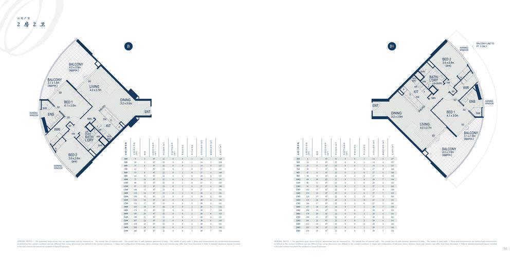 CH CIVIC HEART BORCHURE 503.jpg