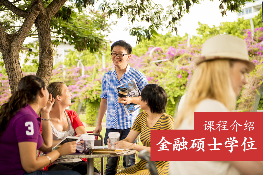 Griffith University International - China Recruitment