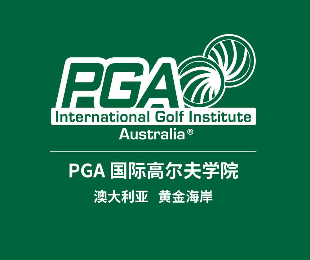 PGA_IGI_CH_LOGO_white_PGA_Green-01.png