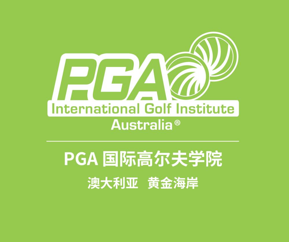 PGA_IGI_CH_LOGO_white_putting_green.png